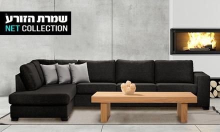 מערכת ישיבה פינתית גדולה מדגם פורשה, עם שזלונג ארוך מבית רהיטי שמרת הזורע, ב-2,980 ₪ בלבד