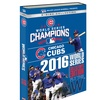 2016 World Series Complete Collector's Edition