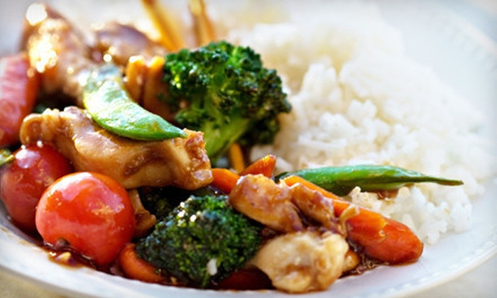 Lotus Asian Restaurant - Green Bay: Thai and Chinese Fare at Lotus Asian Restaurant (Up to 52% Off). Two Options Available.