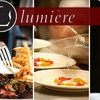 Half Off French Fare at Lumière