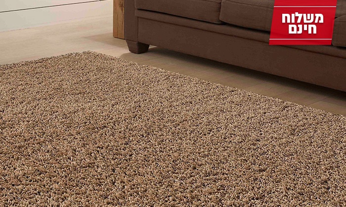 """שטיחים בסנטר ב.ש בע""""מ - Merchandising (IL): שטיחי שאגי איכותיים תוצרת אירופה עם סיבים מיוחדים המונעים סימני דריכה על השטיח והניתנים לניקוי קל כולל משלוח חינם"""