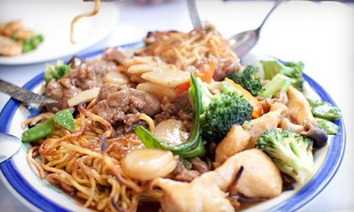Sichuan Pavilion - Port Chester: Chinese Cuisine at Sichuan Pavillion (Up to 55% Off). Three Options Available.