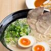 福岡県/長浜 ≪煮玉子ラーメン+餃子4個/他1メニュー≫