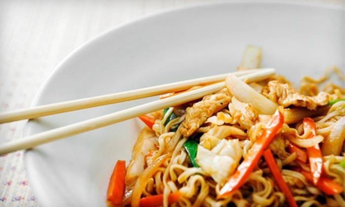 Zato Thai Cuisine & Sushi bar - Dallas: $15 for $30 Worth of Thai Cuisine and Susi at Zato Thai Cuisine & Sushi bar
