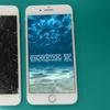 Up to 50% Off iPhone or iPad Screen Repair at Experimac