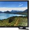 """Samsung 32"""" LED 720p HDTV"""