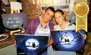 """פיינט דייט paint date- חדש: פיינט דייט, הלהיט מניו-יורק, מגיע לברים החמים במרכז ת""""א! רק 119 ₪ ליחיד או 219 ₪ לזוג לסדנת ציור קבוצתית מודרכת על הבר"""