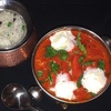 Up to 40% Off Indian Cuisine