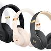Beats by Dr. Dre Studio 3 Wireless (Refurbished A-Grade)