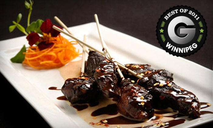 Fude Inspired Cuisine & Wine Bar - Mcmillan: $12 for Two Appetizers at Fude Inspired Cuisine & Wine Bar (Up to $33.98 Value)