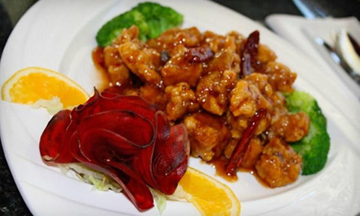 Jade Spice - Marlton: $15 Worth of Chinese Fare