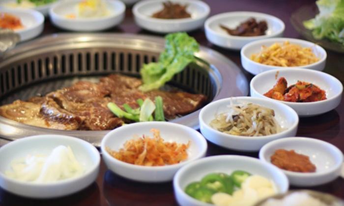 CGJ Korean BBQ - North Mountain: $10 for $20 Worth of Korean Cuisine at CGJ Korean BBQ in Glendale