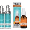 Retinol Collagen and Vitamin C Kit