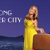 """""""So Long Boulder City"""" – Up to 40% Off La La Land Spoof"""