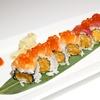 Yi Sushi–Up to 50% Off