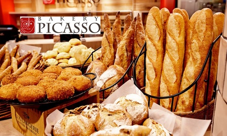 BAKERY PICASSO ASTY鶴舞店