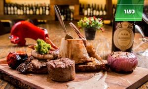 מסעדה ובר יין - PEDRO: פדרו המחודשת, מסעדת שוק כשרה המתמחה בבשרים: רק 60 ₪ לגרופון זוגי בשווי 120 ₪ המקנה בחירה מכל התפריט! תקף גם בחול המועד