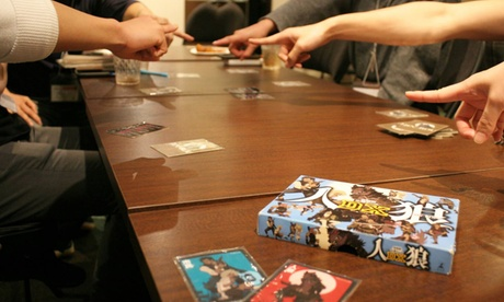 Ajito〜board game party〜