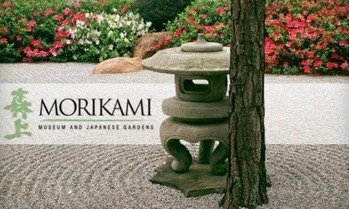 Morikami Museum U0026 Japanese Gardens