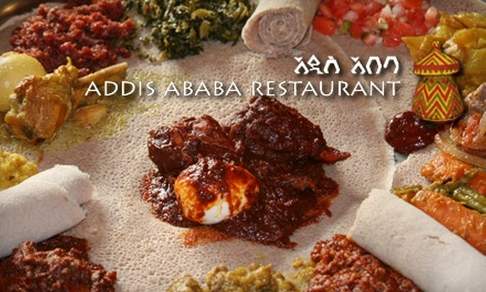 Addis Ababa Restaurant - Silver Spring: $10 for $20 Worth of Ethiopian Fare at Addis Ababa Restaurant in Silver Spring