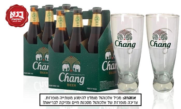 """שתי שישיות בירת צ'אנג 320 מ""""ל + 2 כוסות ב-69.90 ₪ בלבד! תקף בכל סניפי רשת """"בנא משקאות"""" בפריסה ארצית"""