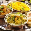 $8.95 for 2 Indian Curries + Rice