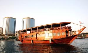 Venus Cruises: Dubai Creek Iftar Cruise for One, Two or Four with Venus Cruises