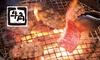 牛角: 焼肉といえば、やっぱり「牛角」≪大阪・福岡・宮城など全国192店舗の「牛角」で使える割引券 / 2,000円分 or 4,000円分≫月~木曜の平日夜限定 / 2017年12月7日まで ※割引券を配送