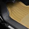 Armor All Universal Carpet Rubber Floor Mats