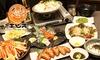 東京・神奈川5店舗 ≪国産牛もつ鍋・ずわい蟹盛りなど9品+飲み放題120分≫