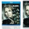Hot New Release: Veronica Mars
