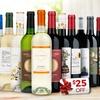 69% Off 15 Bottles of Wine