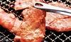 神奈川県/港南台グラスコート ≪上カルビ&上ロース定食/ライス・サラダ・スープ食べ放題/1ドリンク≫