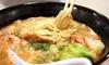 Jaiyen Sushi & Noodle - Lakeview: 40% Cash Back at Jaiyen Sushi & Noodle