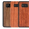 Wood or Wood and PC Case for Samsung Galaxy S8 or S8 Plus