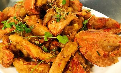 Up to 45% Off Lobster Meal at Green Island Seafood Restaurant