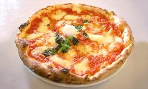 Tenuta Castel Rovere: Menu con antipasto tipico, pizzone a scelta, dolce e birra alla Tenuta Castel Rovere (sconto fino a 63%)