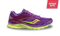 נעלי ריצה Saucony לנשים - משלוח חינם