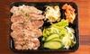 テイクアウト&ランチタイム限定|焼肉カルビ弁当 or 焼肉ハラミ弁当 or 豚トロ弁当/他