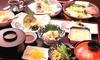 2名分~|静御膳(お造り、天ぷら、小鍋など10品)
