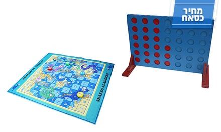 משחקי חצר ענקיים לכל המשפחה: 4 בשורה ב-49 ₪ או נחשים וסולמות ב-99 ₪ בלבד