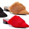 Women's Slip-On Open-Back Mule Loafers