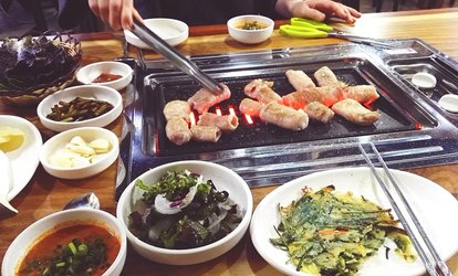 image for Japanese and <strong>Korean</strong> BBQ at Hon Machi Japanese & <strong>Korean</strong> BBQ (Up to 40% Off)