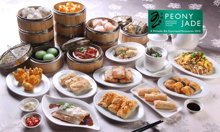 Peony Jade Restaurant: $35.90 for a Dim Sum Buffet (worth $46.95). More Options Available