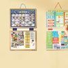 Melissa & Doug My First Daily or Monthly Magnetic Calendar