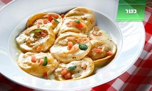 """מסעדת אונו: UNO, מסעדת שף איטלקית כשרה בלב תל אביב: ארוחה איטלקית משובחת לזוג ב-169 ₪ בלבד! תקף עד חצות, כולל מוצ""""ש"""