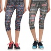 Active Capris with Flat Lock Stitching (4-Pack)