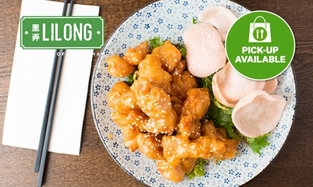 Chinese Takeaway: 1 Main and Rice ($32) or 3 Mains and 2 Special Fried Rices ($83) at Lilong by Taste of Shanghai