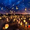 55% Off Adult Lantern Pass Admission at The Lantern Fest