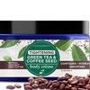 Ultra-Tightening Green Tea and Coffee Cellulite Creme (12oz.)